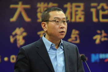 中國汽車流通協會副會長于元渤致辭