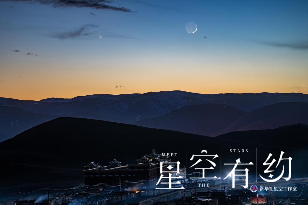 10日天宇上演浪漫一幕:金星伴眉月