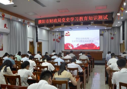 """河南省濮阳市:以党建引领财政业务实现""""双提升"""""""