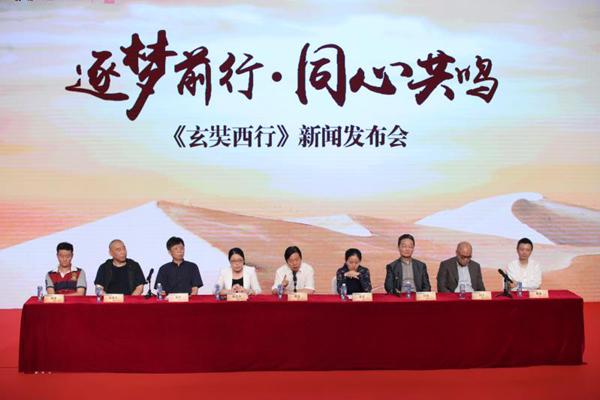 大型民族器樂劇《玄奘西行》7月將在北京首演