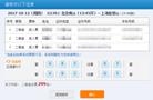 今起高鐵可自主選座 12306新增接續換乘服務