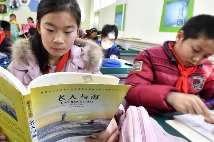 北京市中小学将普遍建立弹性离校制度