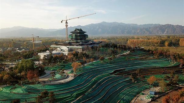 北京世園會園區建設基本成形