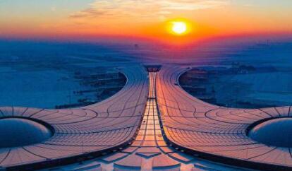 北京大興機場來了