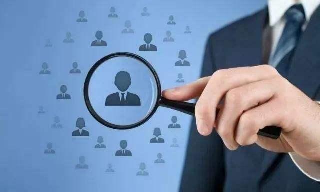 多省份啟動2020年度公務員招錄 人才選拔更具針對性