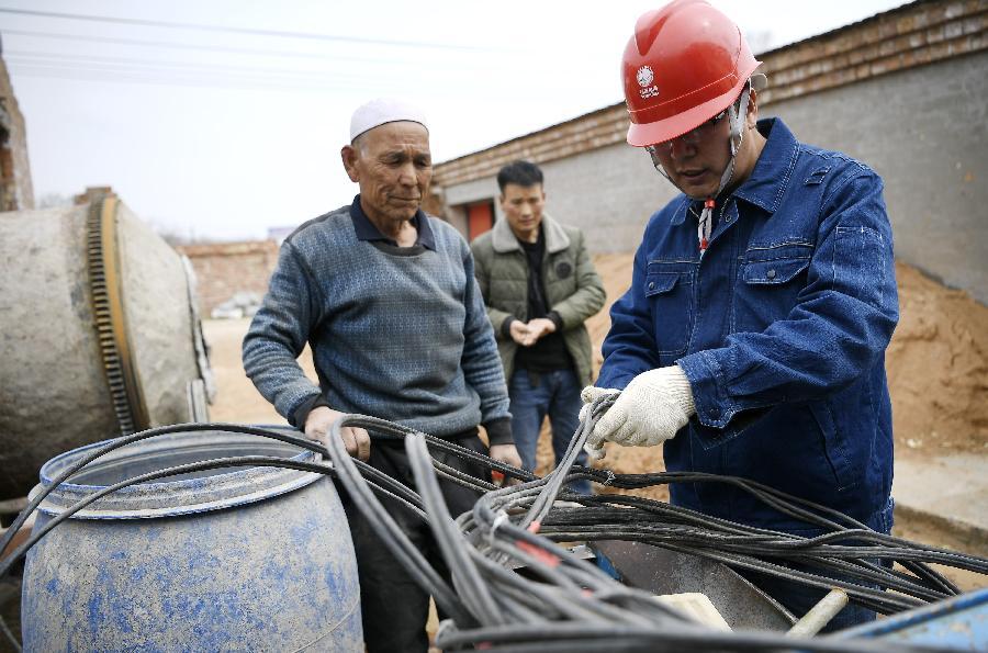 寧夏彭陽:多措並舉 電力促脫貧