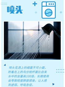 """世界居室衛生日丨發現""""隱秘角落"""""""