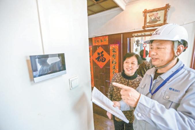 """北京:3000多棟老舊樓房獲""""新生"""""""