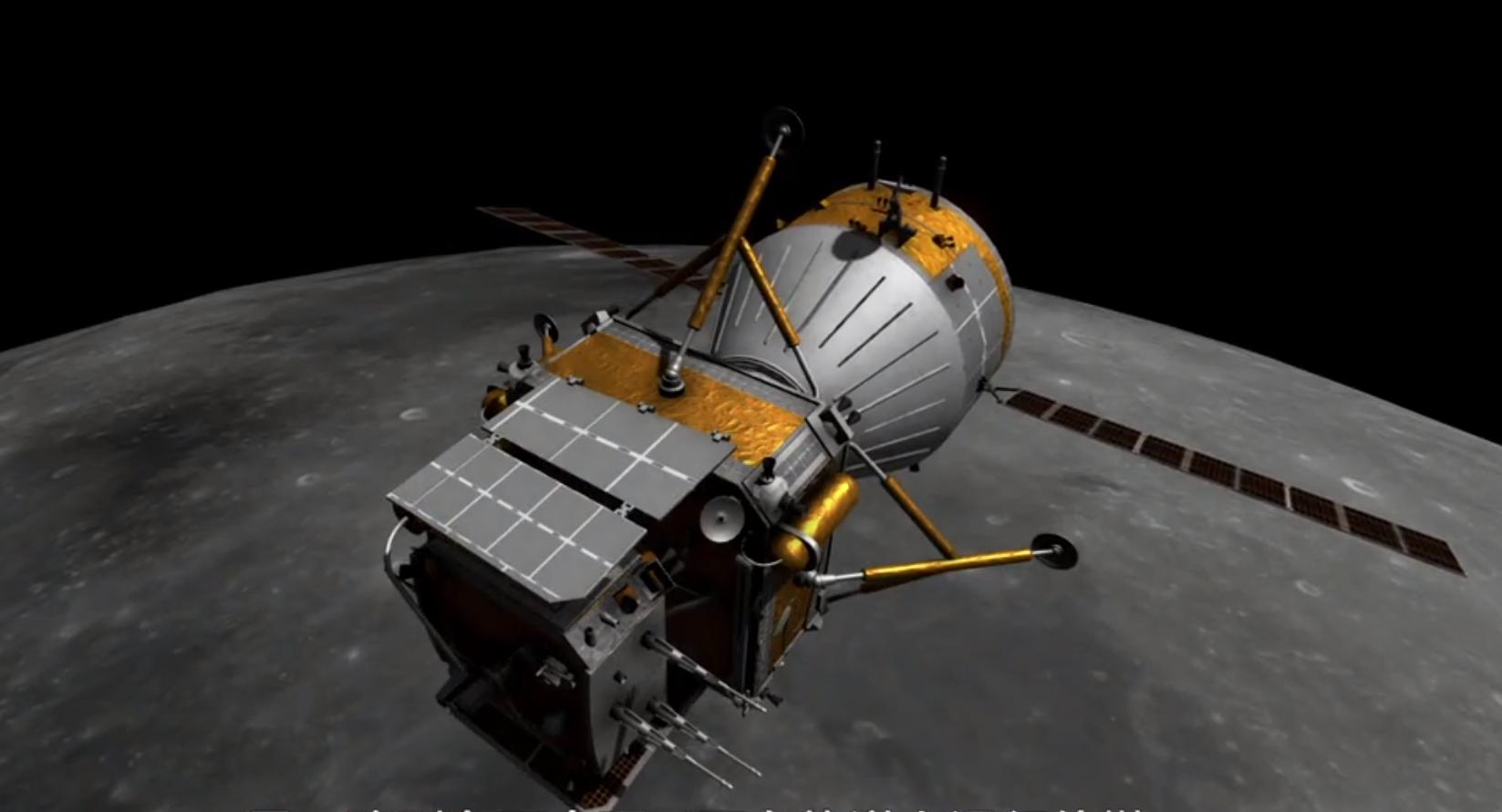 """旅程開啟,看嫦娥五號的""""打卡清單""""有多長?"""