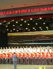 慶祝建黨94周年大會