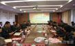 第100醫院與蘇州大學召開軍民融合發展研討會