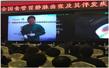 火箭軍總醫院李長政主任學術大會演示內鏡操作