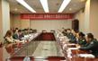 第117醫院開展第四輪對口支援織金縣人民醫院活動