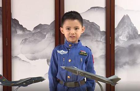 空軍發布新春祝福片《牽手築夢 守望藍天》