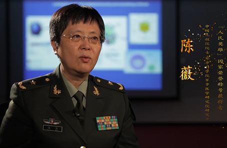 """""""人民英雄""""陳薇:軍人的使命 人民的堅盾"""