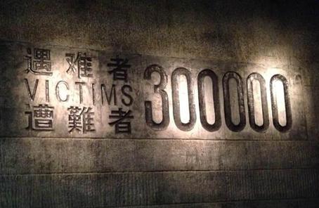 南京,向世界傳遞和平