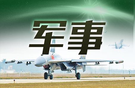 中央軍民融合發展委員會辦公室召開專家智庫座談會