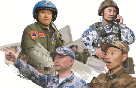 寫給2035年的中國軍隊