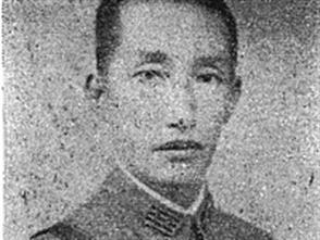 抗日將軍寸性奇:壯烈殉國中條山