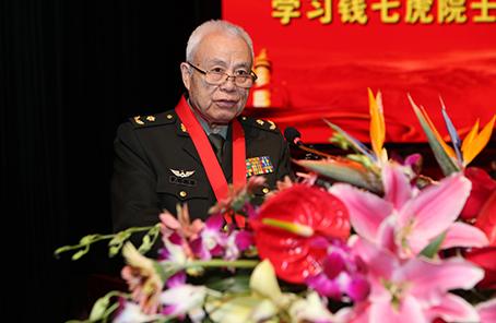 學習錢七虎院士先進事跡大會在南京舉行