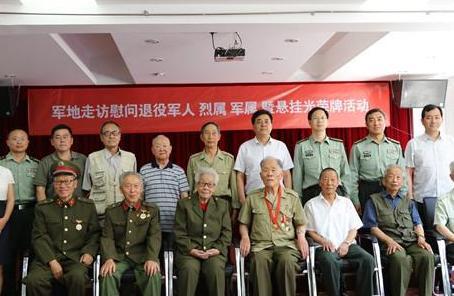 雲南省軍地走訪慰問軍烈屬和退役軍人