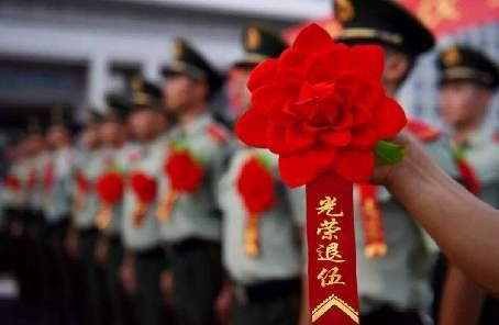 江蘇:退役軍人和其他優撫對象可享受金融優惠服務