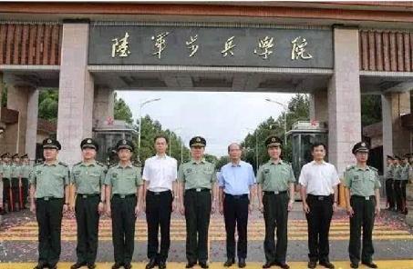 中外陸軍院校長共同探討變革時代軍官培養問題