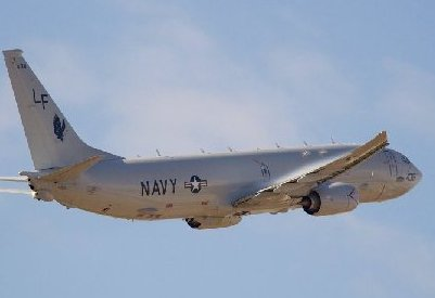救援中東遇襲油輪 美軍派出宙斯盾艦和反潛機