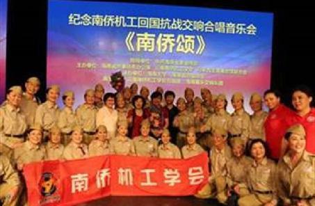 馬來西亞舉辦南僑機工赴華參戰80周年紀念展