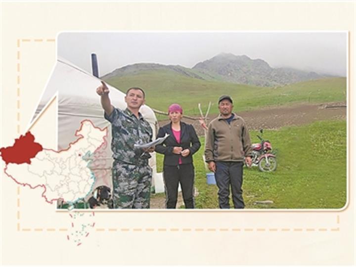 """邊境線上的""""一一〇""""——走進新疆額敏縣賽克爾泊哨所"""
