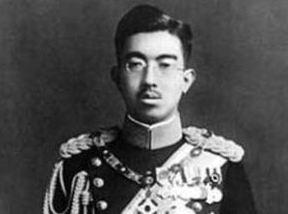 """日媒披露昭和天皇曾計劃公開""""反省""""二戰"""