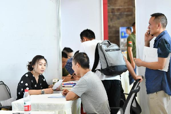 重慶:2019年退役軍人就業創業活動周啟動