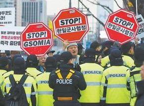 韓日軍事情報協定將到期 韓方:尚未決定是否續簽