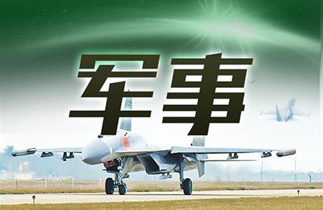 慶祝中華人民共和國成立70周年係列論壇第四場活動舉行
