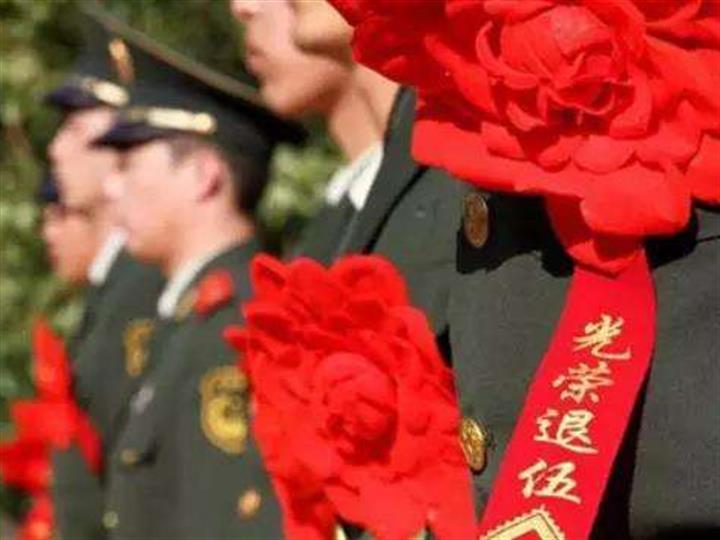 一個兵的退役儀式