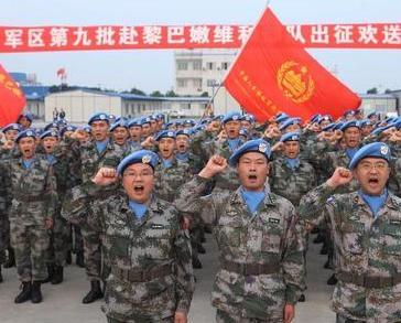 中國第九批赴南蘇丹維和工兵和醫療分隊榮獲戰區司令嘉獎