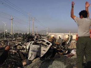 阿富汗首都自殺式襲擊已致死22人