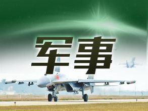 魏鳳和會見孟加拉國空軍參謀長