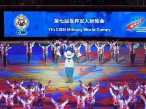 體育時評:願軍運之光照亮世界和平