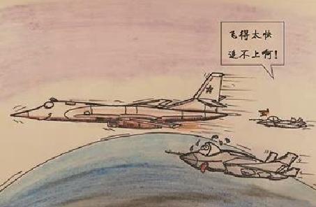 """""""最先進""""戰鬥機追不上轟炸機?"""