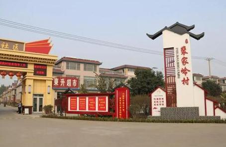 裴嶺村,這個冬天有點忙