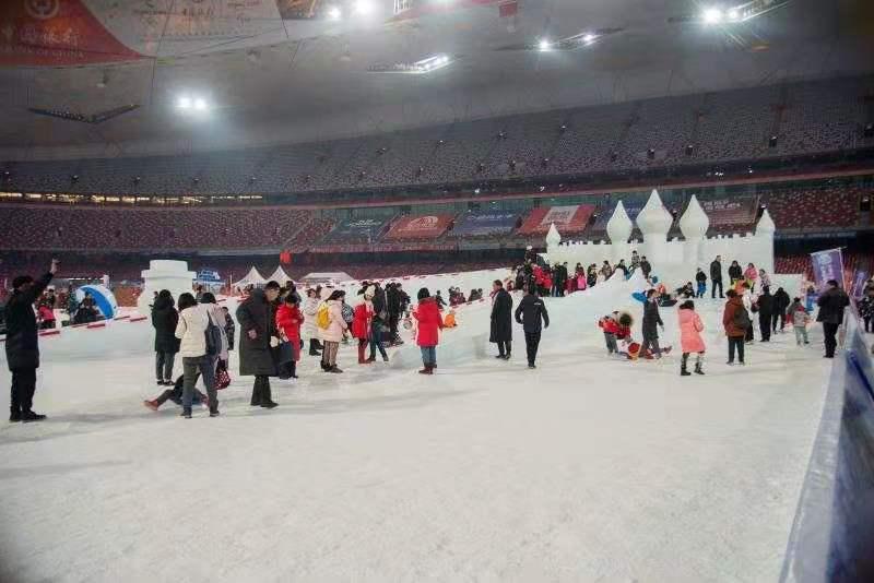 北京市舉辦軍人軍屬專場冰雪體驗活動