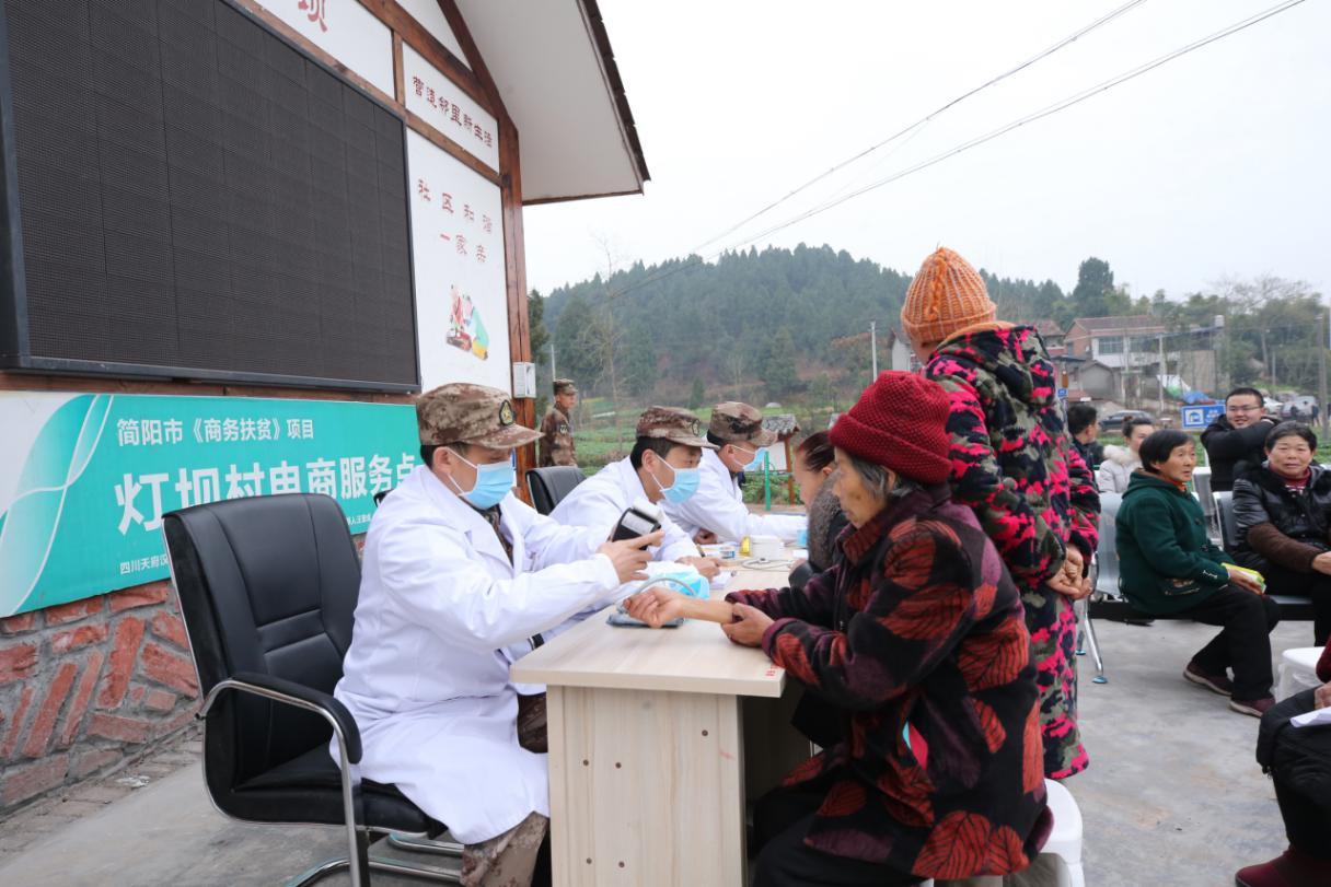 """燈壩村的""""小年"""" ——77集團軍3年扶貧燈壩村新變化"""