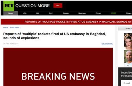 美國駐伊拉克大使館遭多枚火箭彈襲擊