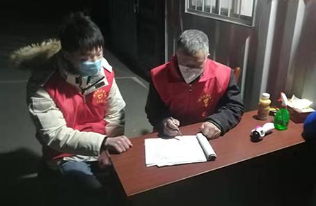 山東淄博應徵大學生衝在疫情防控一線