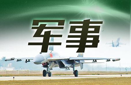 中國和新加坡軍隊召開新冠肺炎疫情防控經驗分享視頻會議