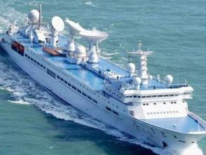 遠望5號船赴太平洋執行海上測控任務 海上作業將超100天