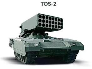 俄南部軍區裝備輪式噴火器
