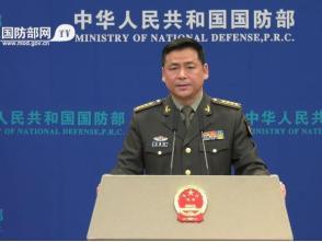 國防部:希望中美兩軍關係健康穩定發展