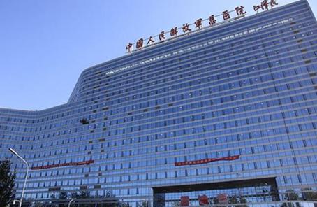 駐京軍隊醫院全面實施醫藥分開綜合改革